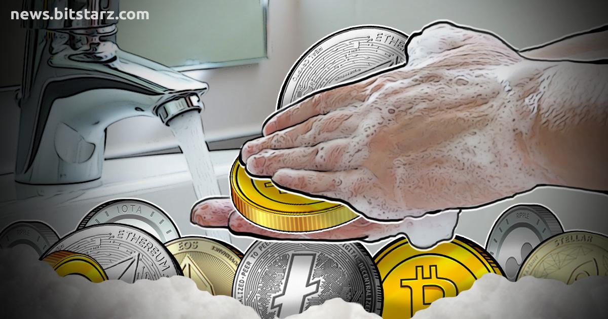cryptocurrency exchange news