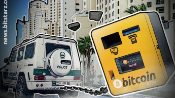 Dubai's-First-Bitcoin-ATM-Gets-Removed-Within-Hours
