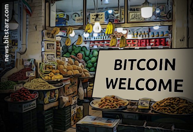 Iran-Recognizes-Bitcoin-as-Legal-Tender