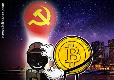Jordan-Pearson-Sends-Communist-Manifesto-to-Space-Using-Bitcoin
