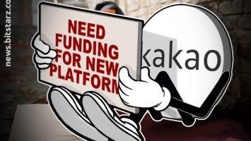Kakao-Launches-Fresh-Funding-Round-for-Blockchain-Platform