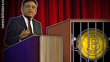 Pakistan-Finance-Minister-Refutes-Claims-of-Bitcoin-Legalization