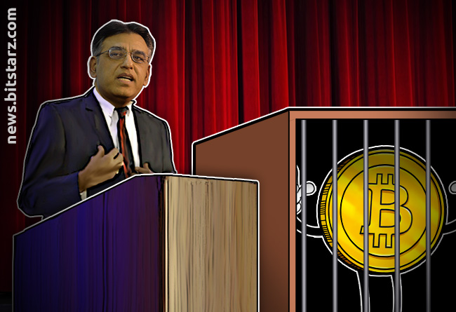 Pakistan-Finance-Minister-Refutes-Claims-of-Bitcoin-Legalization