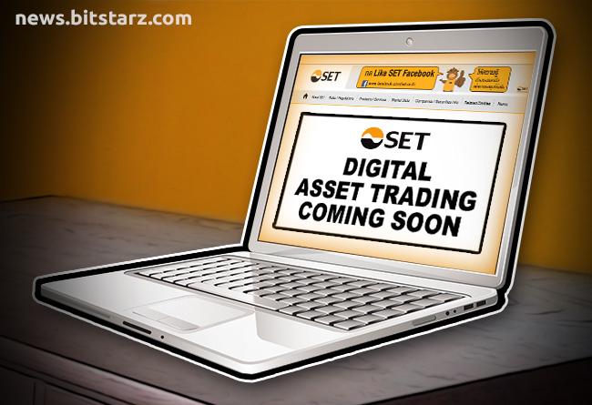 Thai-Stock-Exchange-Announces-Digital-Asset-Platform