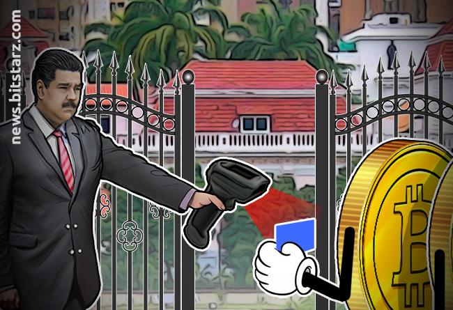 Venezuelan-Government-Adds-Bitcoin-Remittance-Platform