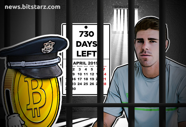 Bitcoin-Trader-Jailed-for-2-Years-For--Illegal-Transactions
