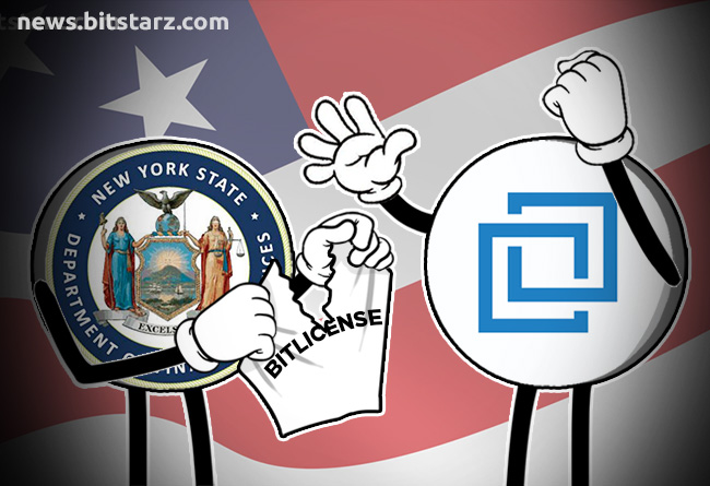 Bittrex-Fully-Disputes-NYDFS-Claims-in-BitLicense-Rejection