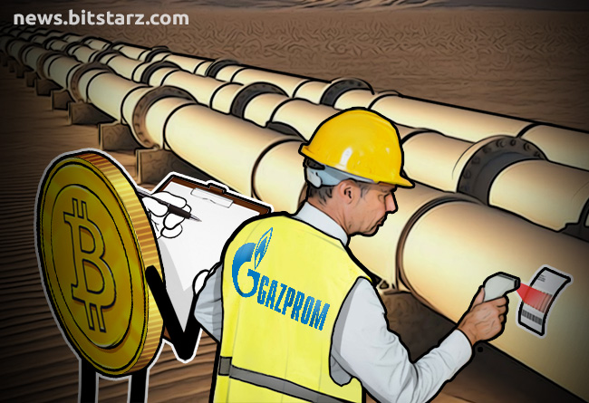 Gazprom-Deploying-Blockchain-Technology-to-Track-Gas-Supplies