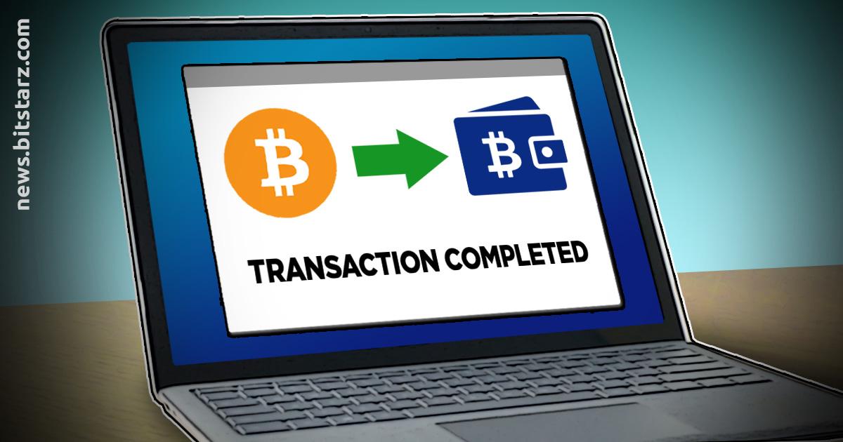 dream bitcoin mixer câte portofele bitcoin sunt acolo