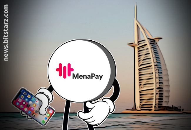 Dubai-Launches-Blockchain-Payment-Gateway-with-MenaPay