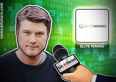 Elite mining interview