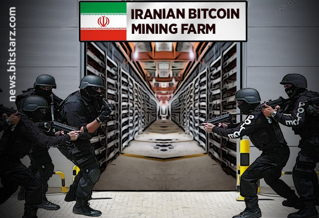 1000-Bitcoin-Mining-Rigs-Seized-in-Iran