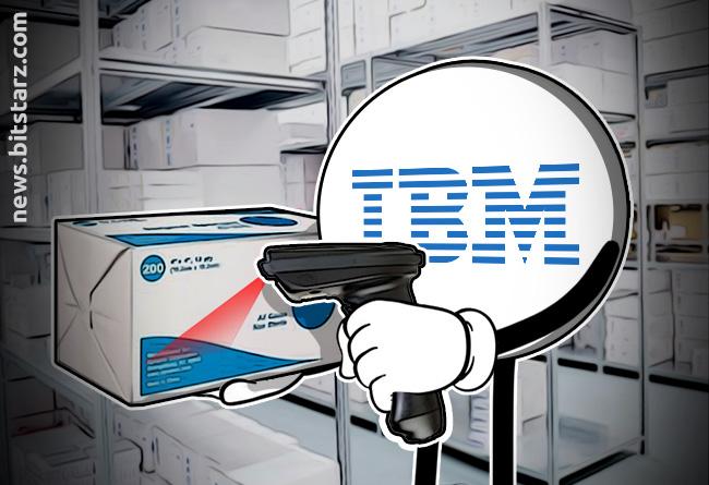 FDA-in-Blockchain-Pilot-Program-with-IBM-and-Walmart