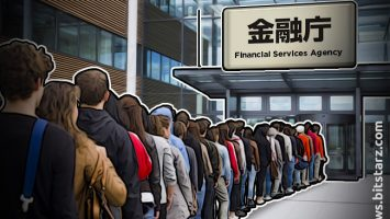 Japanese-Crypto-Regulators-See-Increase-in-Complaints