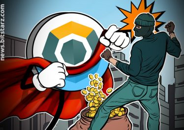Komodo-Gives-Update-on-Nullified-Hack