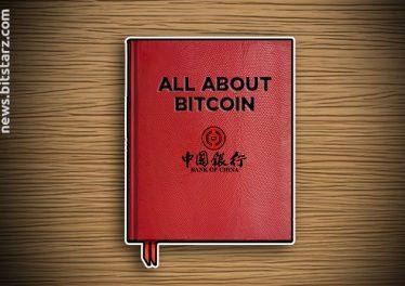 Bank-of-China-Posts-Lengthy-Article-Explaining-Bitcoin