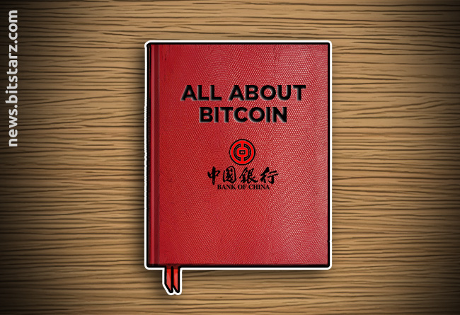 Bank-of-China-Posts-Lengthy-Article-Explaining-Bitcoin