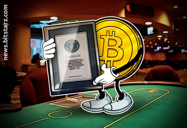 Brazilian_Breaks_Guinness_World_Record_for_Bitcoin_Poker_Win