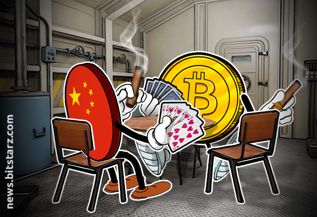 Chinese_State_Media_Calls_Bitcoin_a_Safe_Haven_Asset