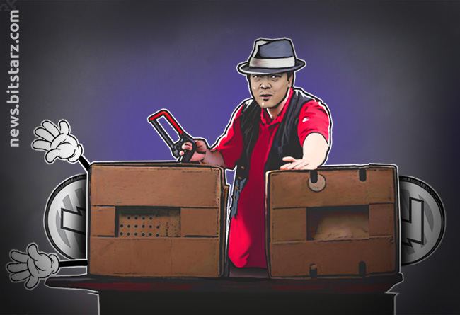 Litecoin-Undergoes-Successful-Halving