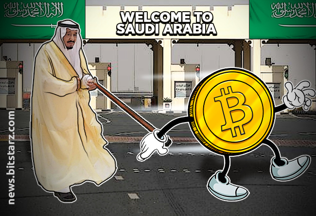 Saudi-Arabia-Warns-Against-Crypto-and-a-Possible-Crypto-Scam