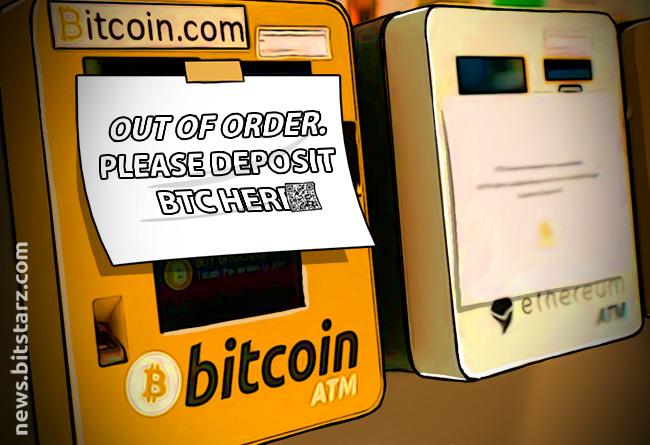 bitcoin money machine scam)