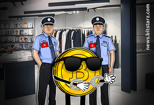 Businesses-Accepting-Bitcoin-in-Hong-Kong-Could-Be-Dangerous