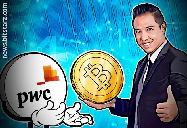 pwc bitcoin jövőbeli piaci bitcoin