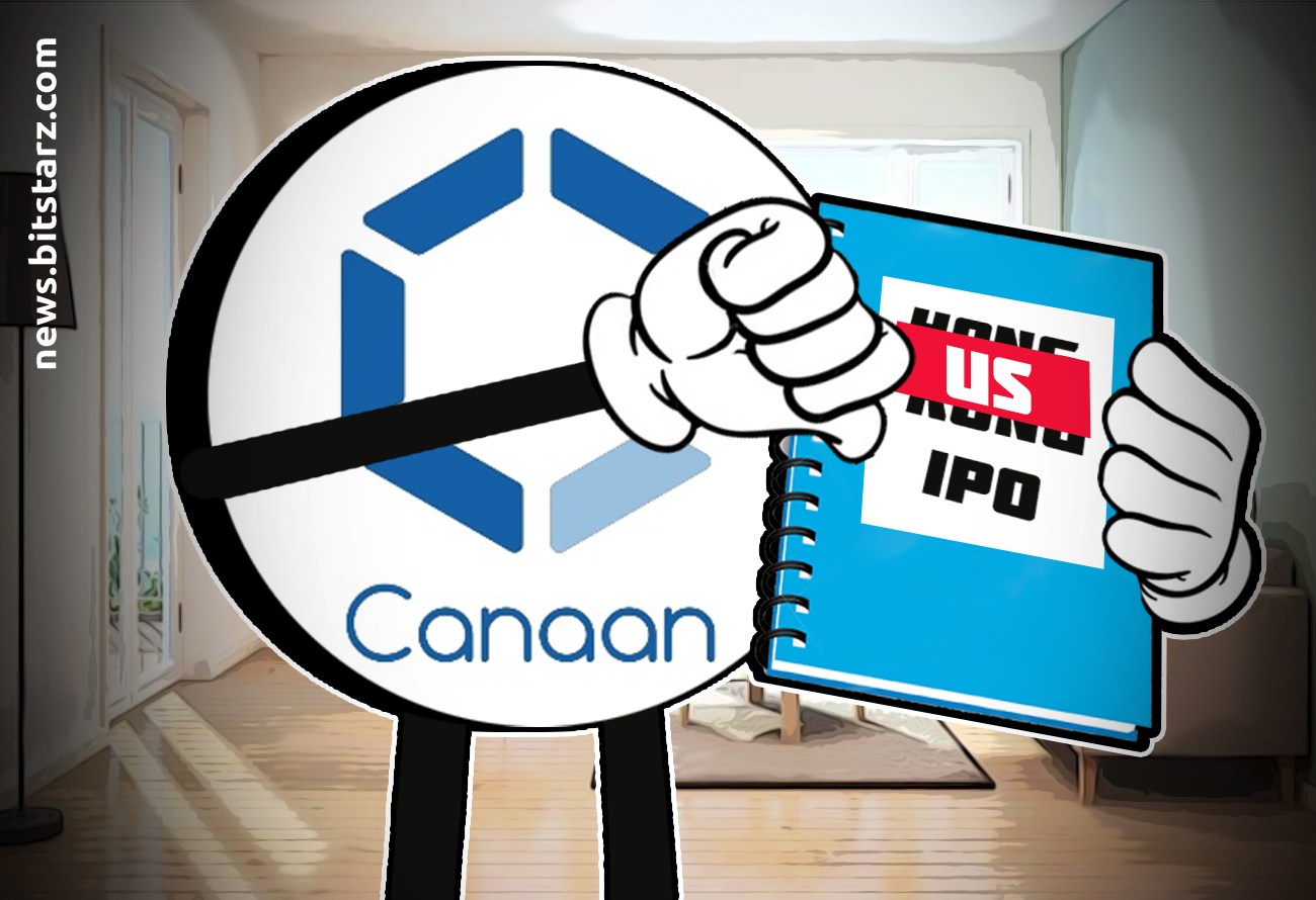 Bitcoin-Mining-Manufacturer-Canaan-Creative-Files-for-Third-IPO