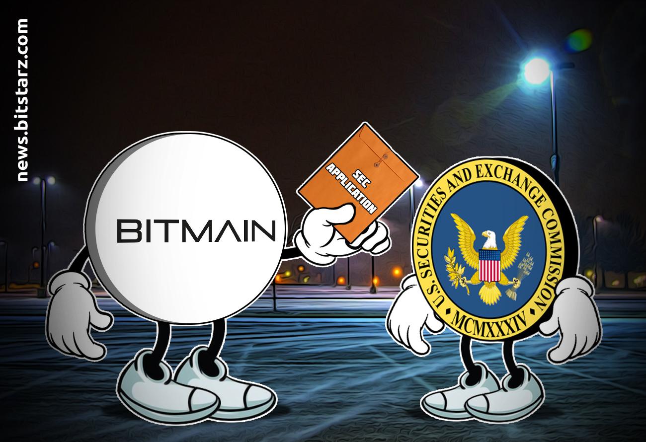 Bitmain-Files-Secret-IPO-with-SEC