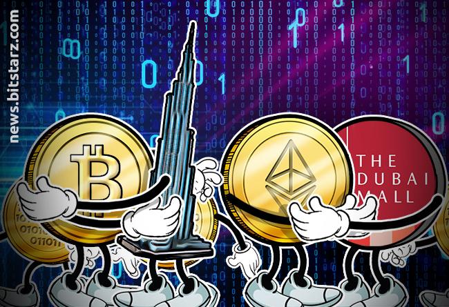 Dubai Mall to have blockchain rewards program.