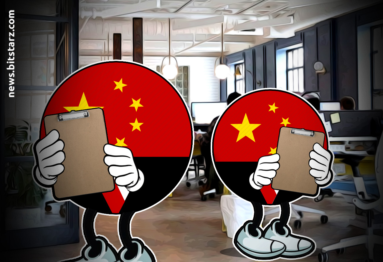 China-Investigating-Shanghai-Crypto-Activities