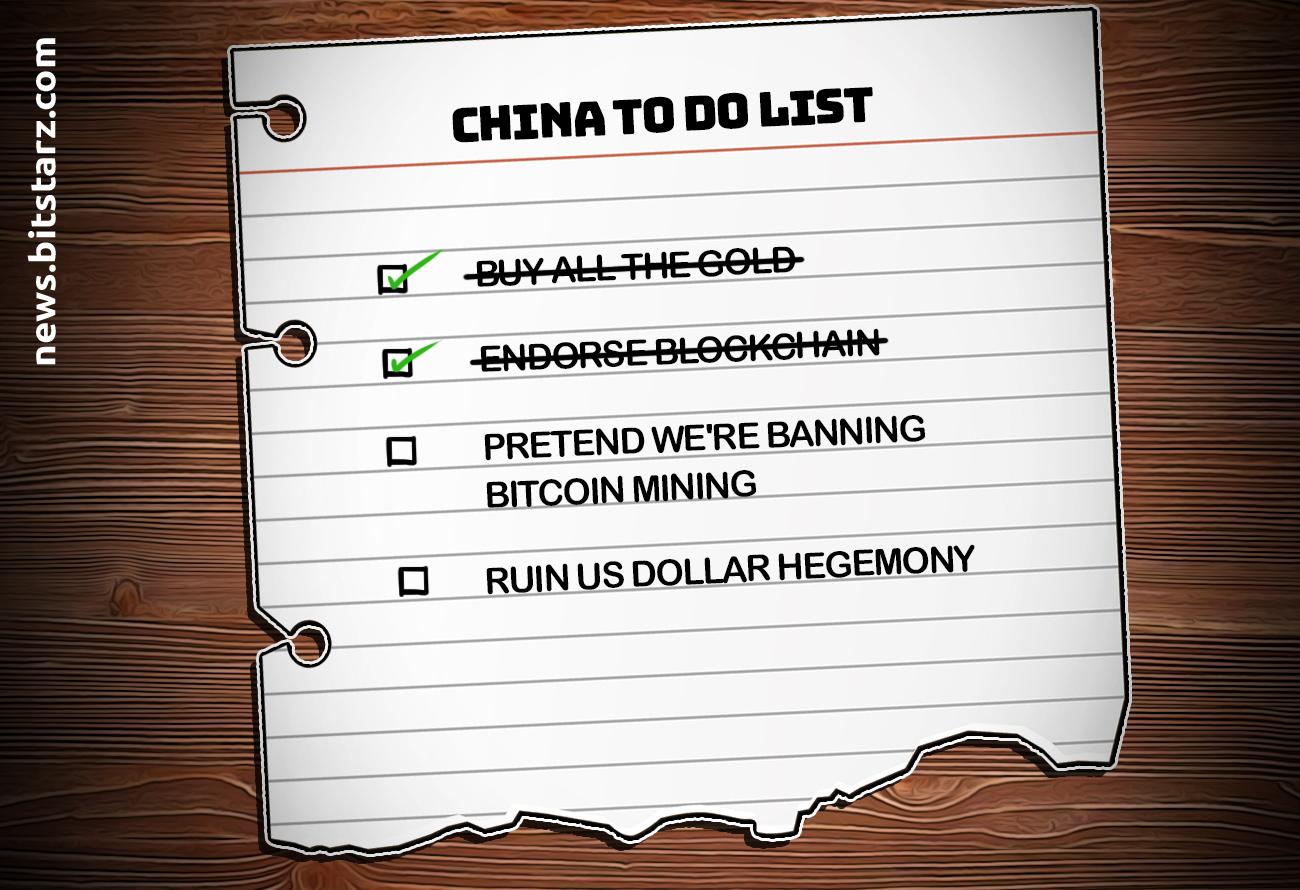 China-Reverses-Bitcoin-Mining-Ban