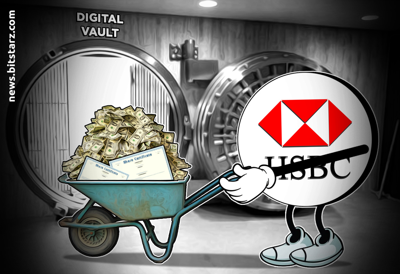HSBC-to-Put-$20-Billion-Worth-of-Assets-into-Blockchain-Vault