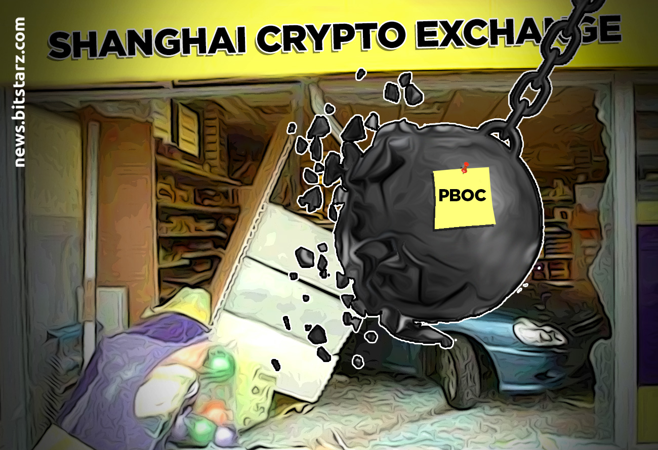 PBoC-Shanghai-Office-Announces-New-Crypto-Regulations