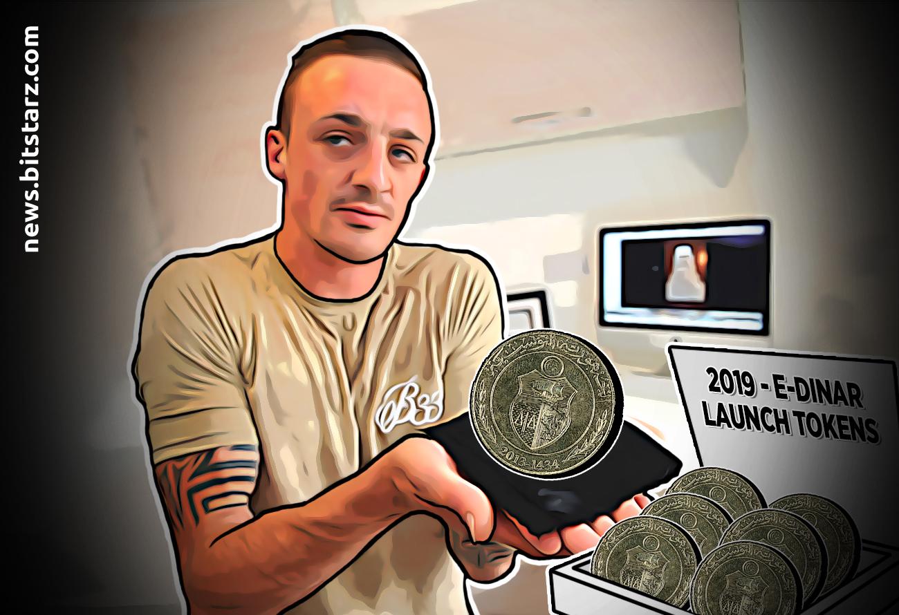Tunisia-Launches-Digital-Dinar-on-Blockchain