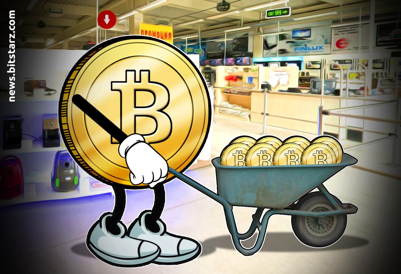 A_Huge_$6,6_Billion_Bitcoin_Transaction_Took_Earlier_This_Week