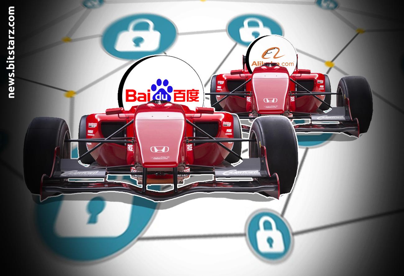 Alibaba-Announces-Baidu-Blockchain-Competitor
