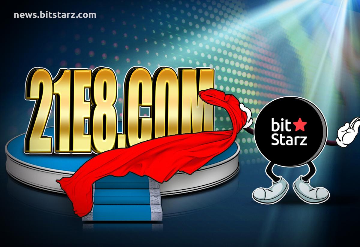 BitStarz-logo-pulling-a-sheet-off-of-a-big-statue-that-says-21e8com