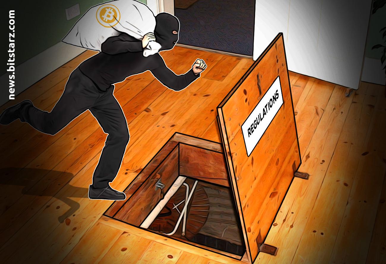 Bitfinex-BTC-Seizure-Request-Highlights-Necessity-of-Regulations