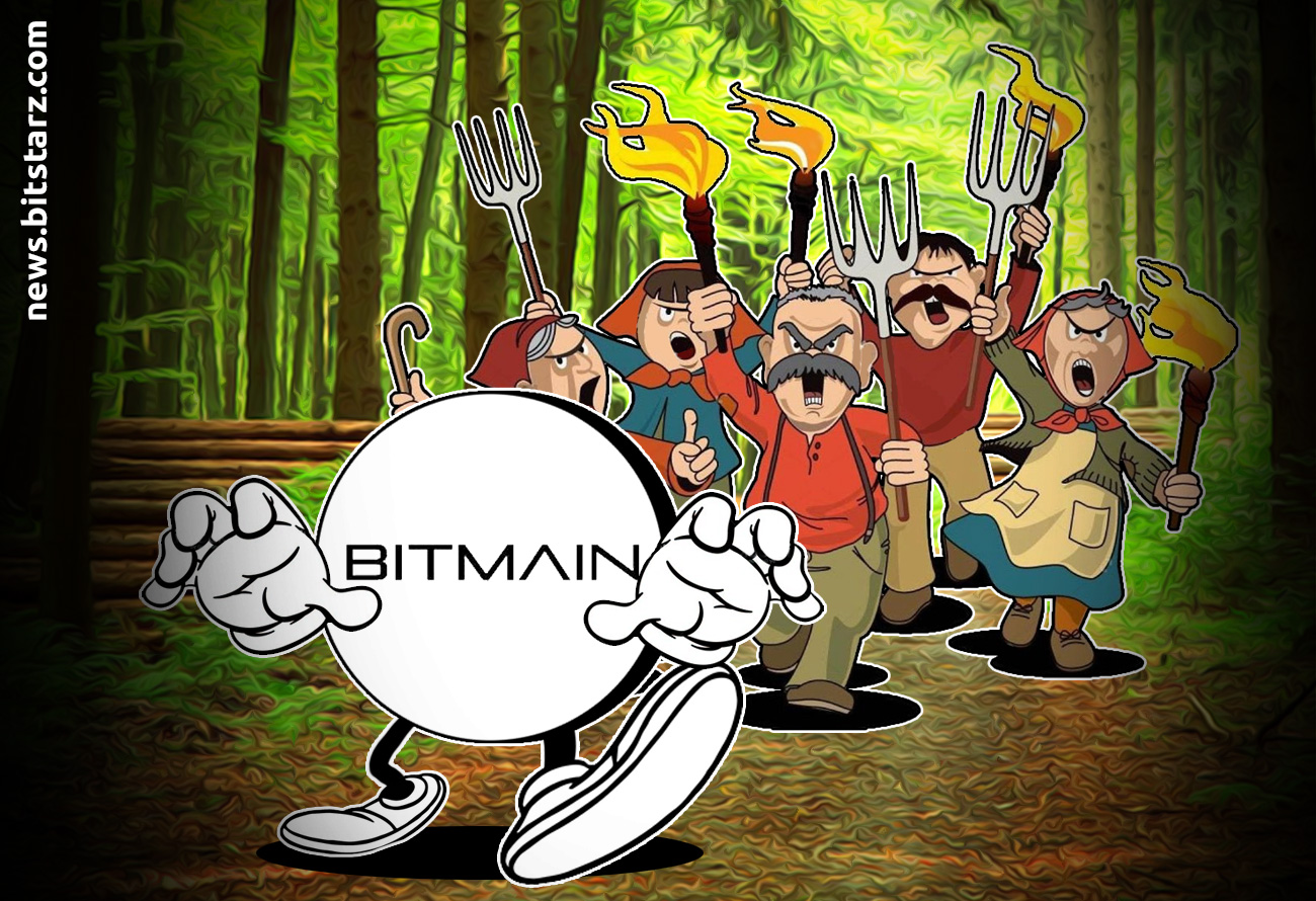 Bitmain-Allegedly-Pulling-US-IPO-After-DOJ-Investigation