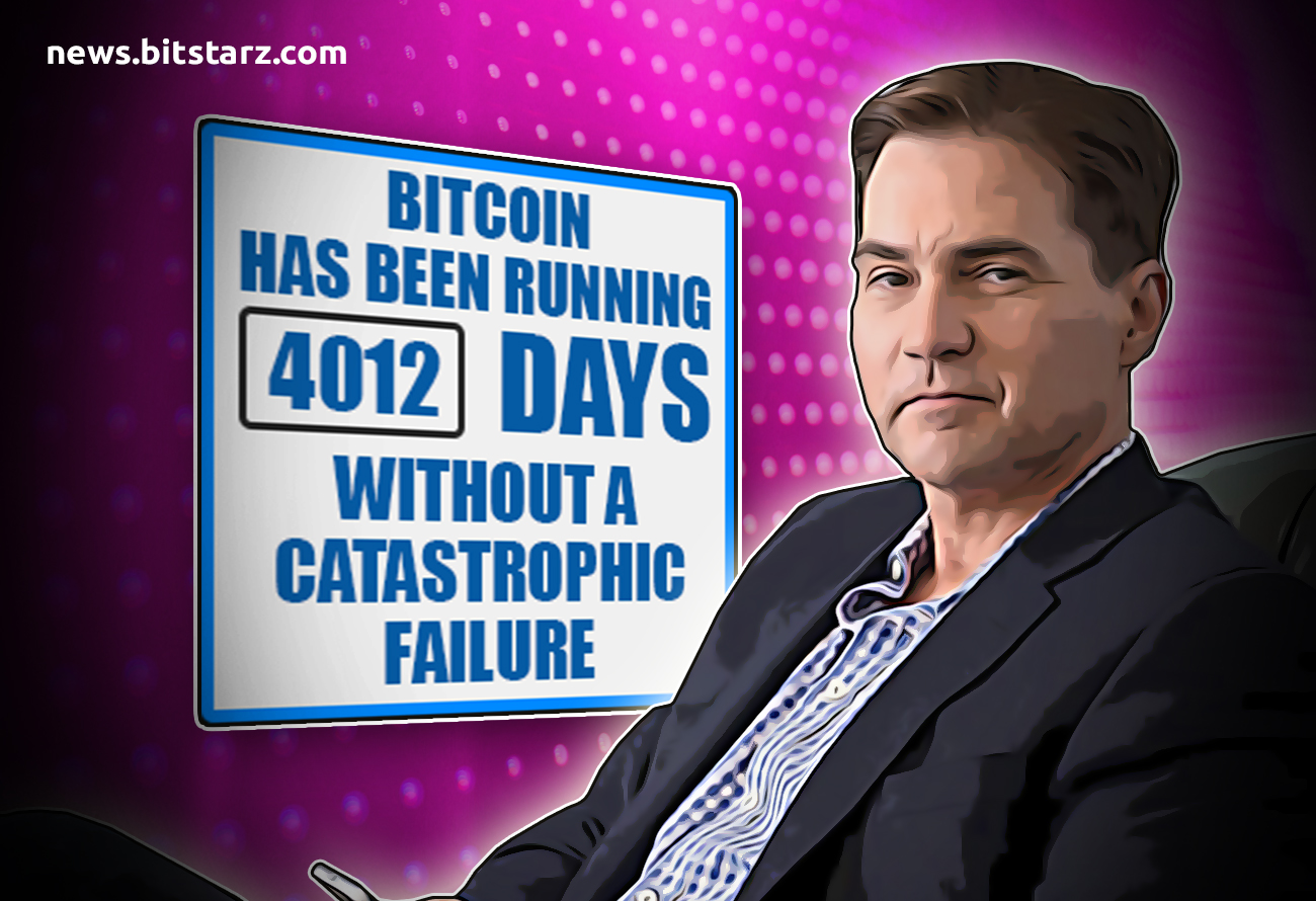 Craig-Wrights-Fatal-Flaw-in-Bitcoin-Unrealized