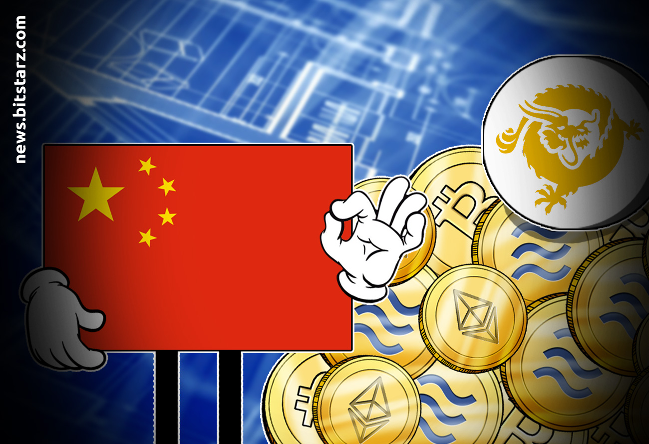 Report-Chinese-e-Yuan-Coming-Along-Smoothly
