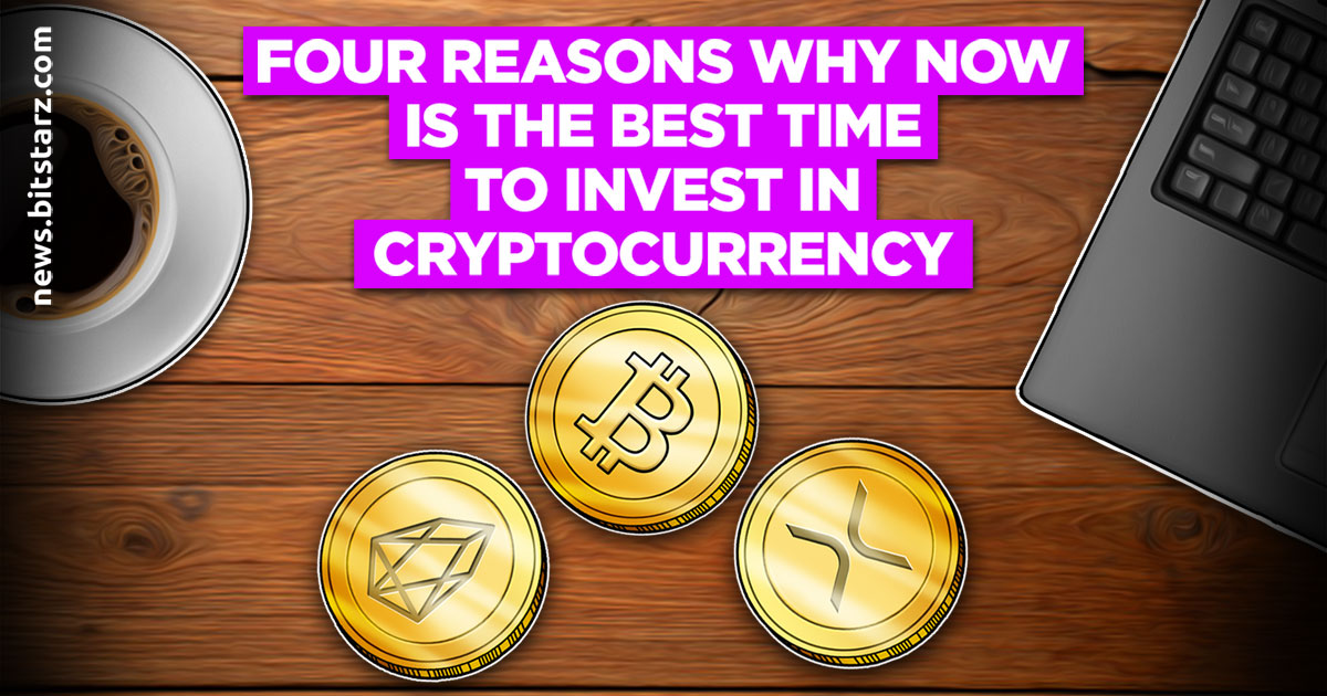 best cryptocurrency to invest in now