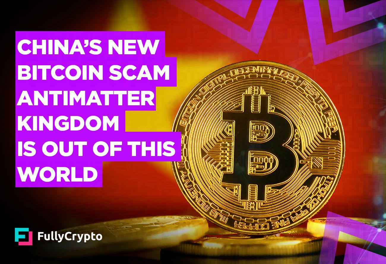 bitcoin world scam