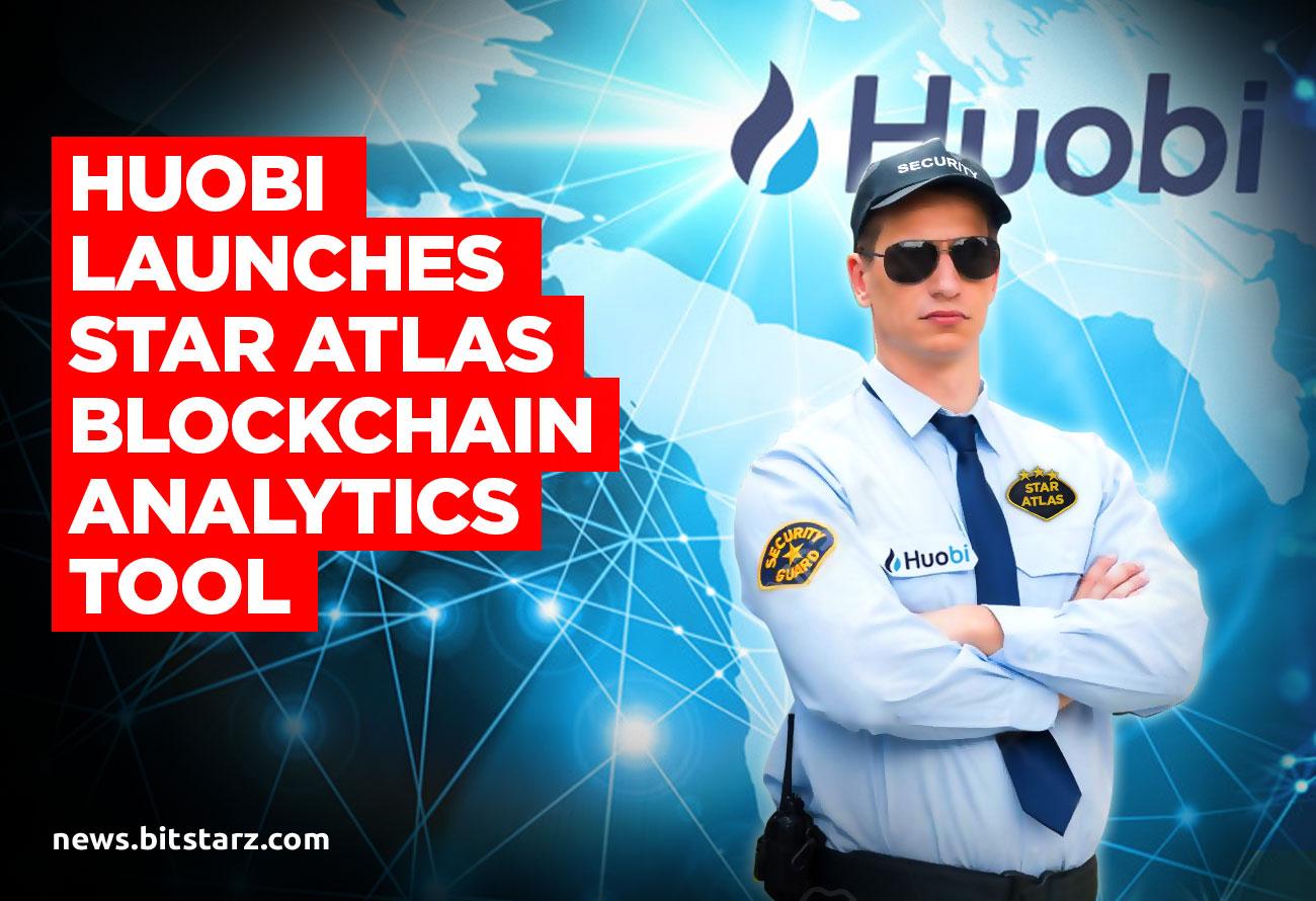 Huobi-Launches-Star-Atlas-Blockchain-Analytics-Tool