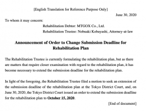 Mt. Gox Settlement Date Could be Pushed to October 15